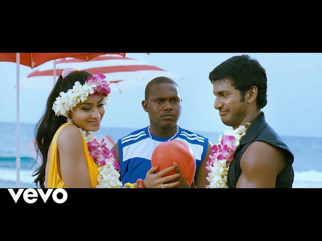 Thoranai - Vaa Chellam Video | Mani Sharma