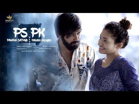 PSPK Movie trailer Telugu 2018|| By Islavath Rajashekar|| PR Musical || Anwitha creations thumbnail