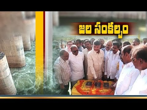Drought Proofing Rayalaseema top on Agenda | CM Chandrababu
