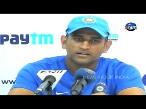 MS Dhoni funny moments at press conference| Team India |Cricket |Smart captain