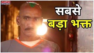 ये है Sudhir Gautam जो है Sachin Tendulkar का सबसे बड़ा भक्त