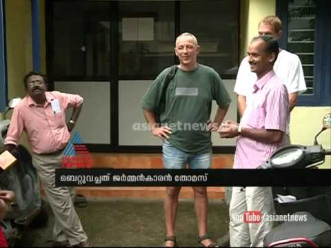 Bet in the name of Vizhinjam Port, Generous man loss his money