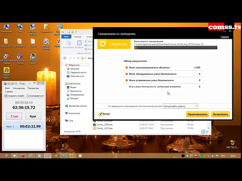 Обзор и тест Norton Internet Security 2014 ver. 21.0 Final & 21.1 Beta.