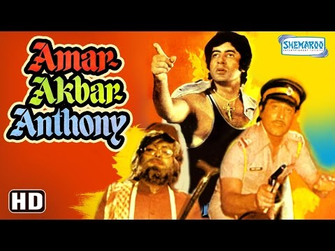 Amar Akbar anthony (HD) - Amitabh  Bachchan - Rishi Kapoor - Vinod Khanna - Bollywood Movie