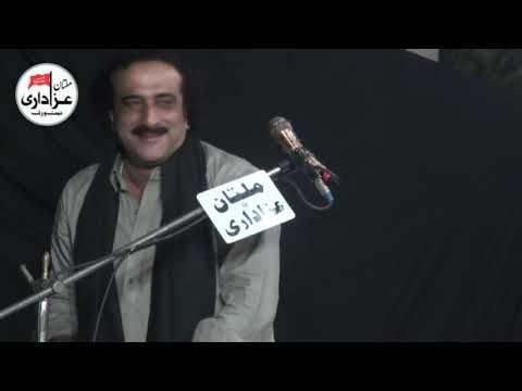 Zakir Syed Aqeel Mohsin Naqvi I Majlis 6 Zilhaaj | Safdar Laaj Eid Gah Multan |