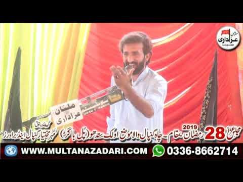 Zakir Mohsin Intisar I Majlis 28 Ramzan 2019 I Qasiday And Masiab I