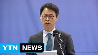 특검, 이재용 영장기각 관련 공식입장 발표 / YTN (Yes! Top News)