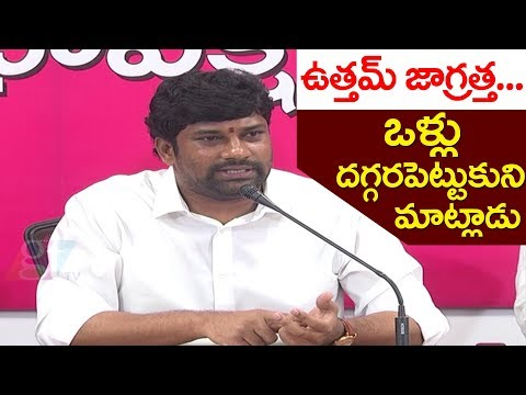 TRS MP Balka Suman Fires On Uttam Kumar Reddy | Minister KTR |  Great Telangana TV