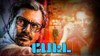 PETTA: Next Character Revealed | Karthik Subbaraj | Anirudh |TK