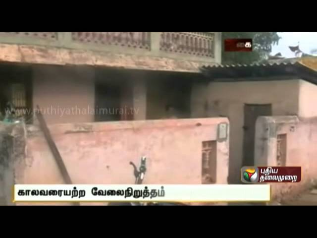 Indefinite strike by Nagapattinam Fishermen
