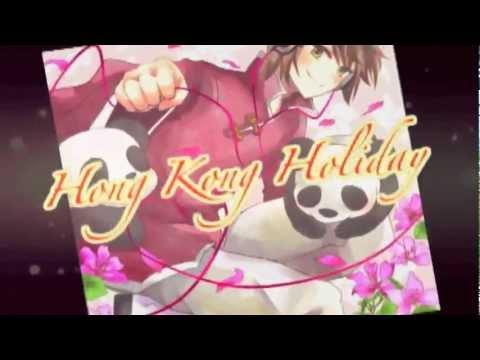 ⁌Hong Kong Holiday⁍