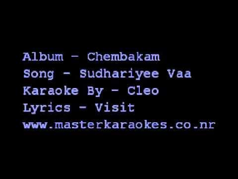 Karaoke Sundhayiyee Vaa (Chempakam)