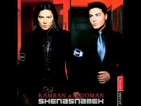 Kamran & Hooman -behtarini New Song 2011 video