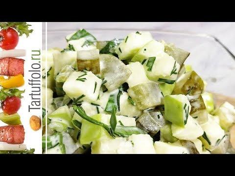 Быстрый салат за 2 минуты