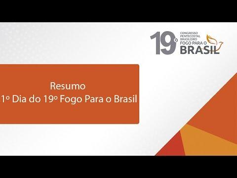 19º Fogo Para o Brasil 1º Dia Reportagem