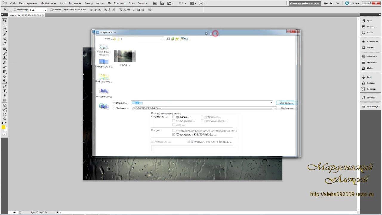 Как изменить формат фотографии .jpeg ( .jpg ...: www.youtube.com/watch?v=nq6xyzSFigk