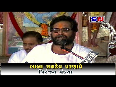 Gujrati Hits Ramdevpeer Nu Bhajan [baba Ramdev Parnave Ne Parnu Bhati Arji]-niranjan Pandya video