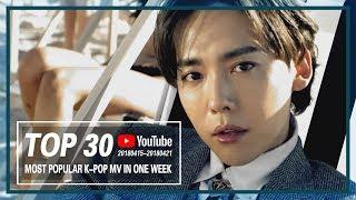 [TOP 30] MOST POPULAR K-POP MV IN ONE WEEK [20180415-20180421]