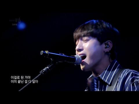 Cover Lagu [EBS 스페이스 공감] 미방송 영상 DAY6 - 겨울이 간다