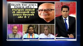 LK Advani statement on  emergency debate with jai prakash Sharma india news