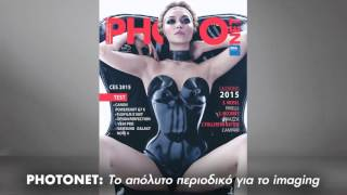Photonet Covers Collection
