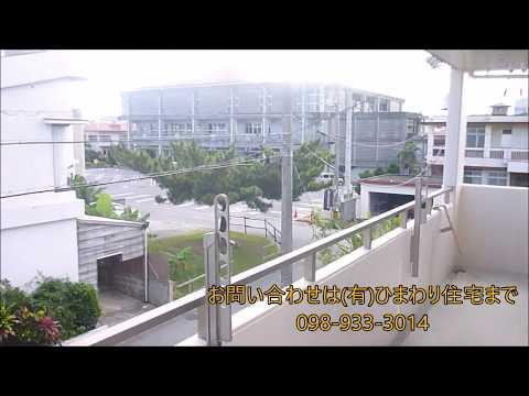 沖縄市泡瀬 3LDK 6.8万円 アパート
