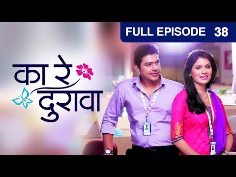 Ka Re Durava - Episode 38 - September 30, 2014