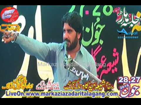 Zakir Imran Shah Kazmi - 28 jun 2018 TalAGANG