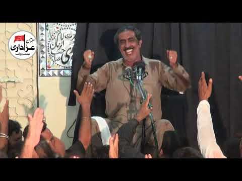 Allama Ghazanfar Hashmi | YadGar Majlis 25 August 2017 | Imam Bargah Mumtazabad Multan