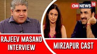 Mirzapur Cast Interview By Rajeev Masand: Pankaj Tripathi, Rasika Dugga, Vikrant Massey, Ali Fazal