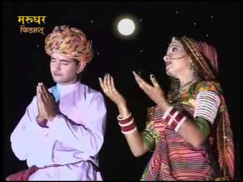 poonam Ki Hai Raat Baba Ramdevji Beautiful New Bhajan | Rajasthani Latest Song 2014 video