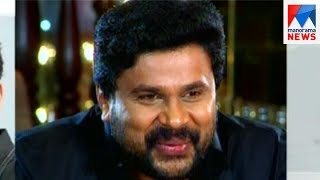 Actor Dileep and Nadirsha complaint on blackmailing related to actress abduction | Manorama News