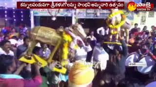 Kalugotla Shambhavi Celebrations in Nellore || కులుగోల సాంభవి అమ్మవారి ఉత్సవం