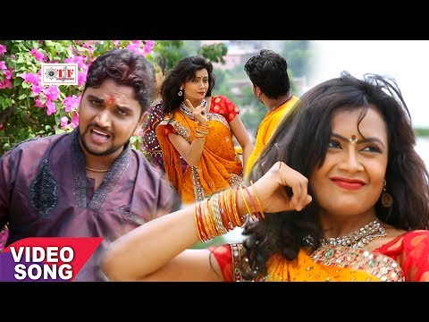 Chatakan Se Marab - चटकन से मारब - Gunjan Singh  - New Hit Video काँवर गीत 2017 - Baba Ke Chaukhat