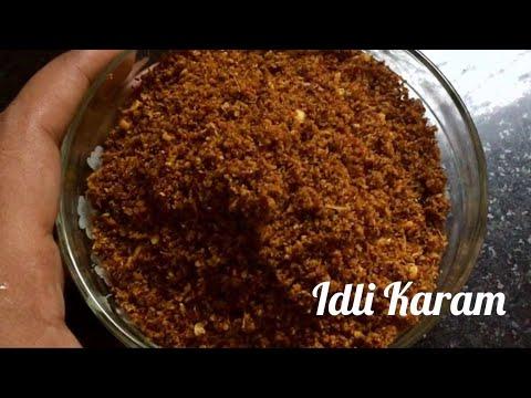 Idli Karam Podi Recipe In Telugu | Nalla Karam Podi For Idli Dosa Upma | Idly Karapodi | Idli Podi