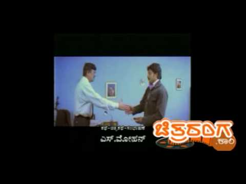 Nali Naliyutha - Move Trailor 2