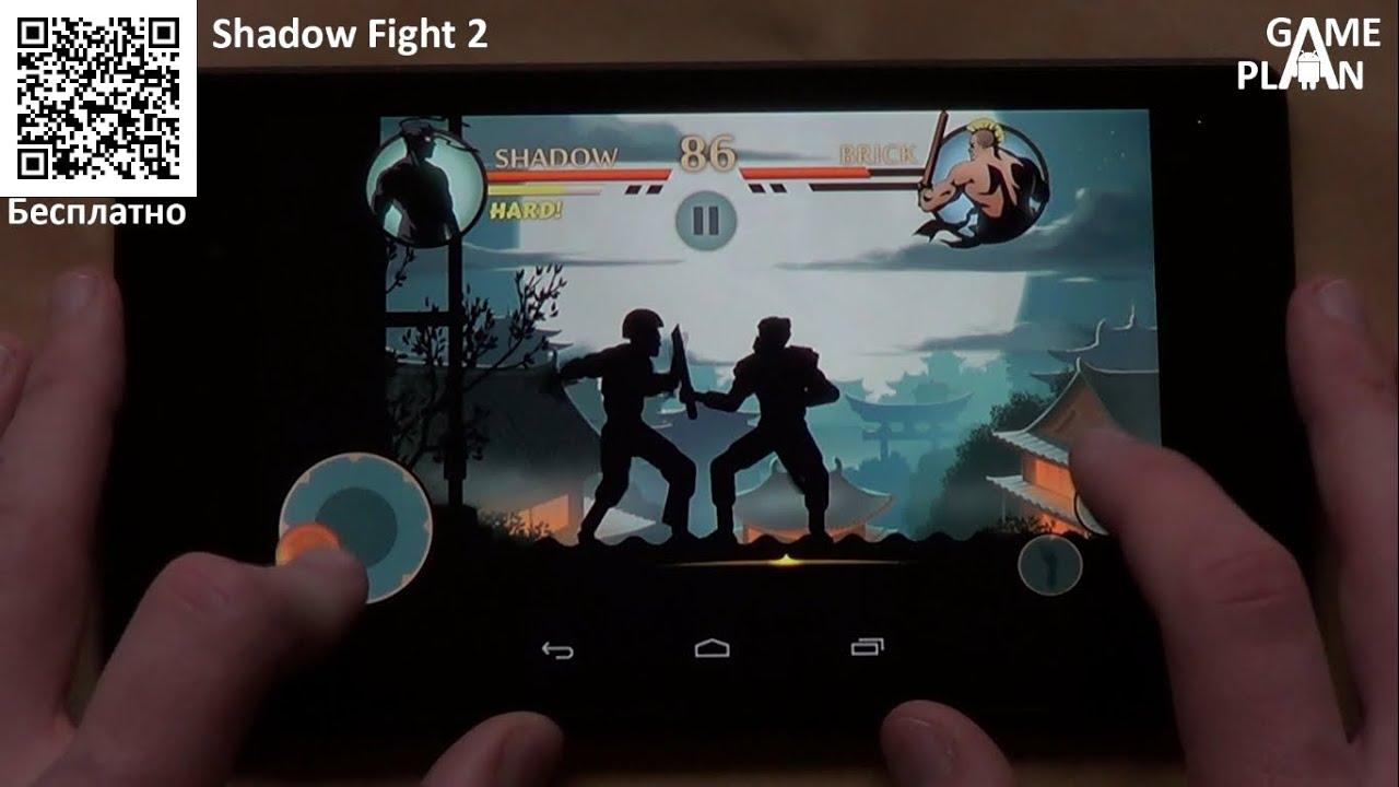 Shadow Fight 2 для андроид - PDAlife ru