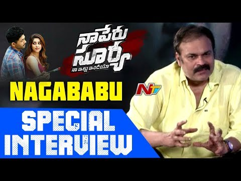 Nagababu Special Interview || Naa Peru Surya Naa Illu India || Allu Arjun || NTV