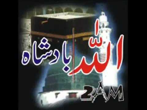 Wadiye Ishq Se Aaya Hai Mera Shahzada video