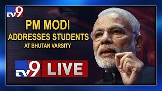 PM Modi Addresses Students at Bhutan varsity || LIVE