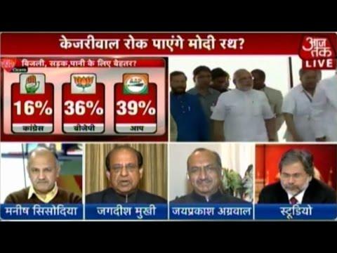 Delhi Opinion Poll: Will Kejriwal block Modi's success run?