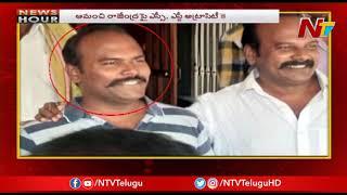 Latest Telugu News | News Hour | 16th July 2019