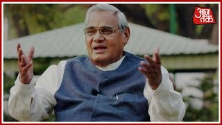 Ex PM Atal Bihari Vajpayee's Condition Remains Stable; Doctors Hope For A Speedy Recovery