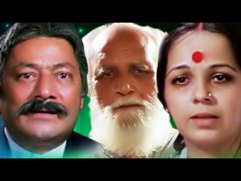 Asambhav video
