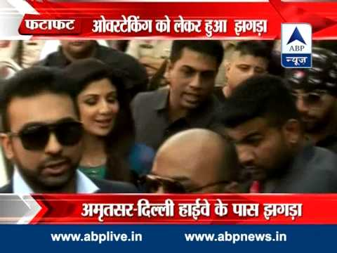 Shilpa Shetty's Car Misses Accident L Bouncers Accused Of Beating Up Accused video