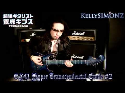 Kelly Simonz - Choutsuzu Guitar Dvd Ex-41