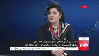 MEHWAR: Afghan Refugees' Plight In Europe Discussed