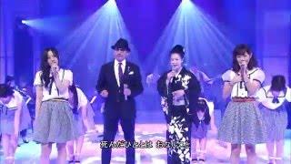 Sakamoto Fuyumi Yokoyama Ken And Ske48