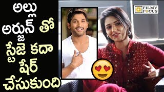 Priyanka Jawalkar Double Meaning Punch to Media about Allu Arjun || Taxiwala Movie