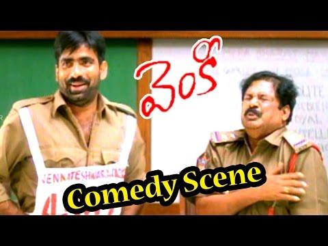 Venky Movie || Ravi Teja Beating Dharmavarapu Subramanyam Superb Comedy || Ravi Teja, Sneha video
